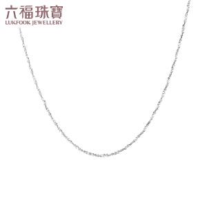 六福珠宝Pt950铂金项链女白金满天星项链       A03TBPN0005