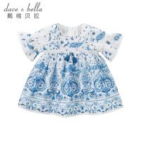 [2件3折价:89.1]戴维贝拉夏季新款女童连衣裙宝宝复古青花裙DB10487