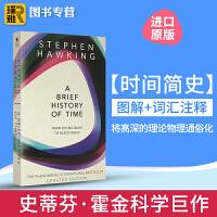 时间简史 英文原版 A Brief History of Time 史蒂芬霍金 从大爆炸到黑洞 英文版 斯蒂芬 现货正版