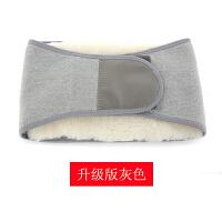 羊毛护腰带保暖暖宫带男女士冬季羊绒护肚子护胃腹部腰围腹带