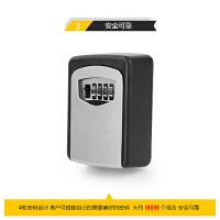 上锁储存大门密码锁创密码防盗钥匙盒属防盗锁挂壁宿舍迷你保险箱SN3233