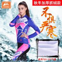 20180415074154318专业骑行服长袖套装女 春夏秋季山地自行车骑行服修身透气