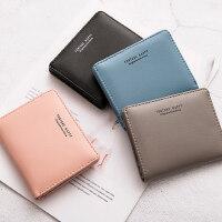 2020新款韩版钱包女式短款薄款零钱包ins潮女士迷你小钱包钱夹