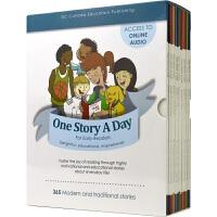 【首页抢券300-100】One Story A Day For Early Readers 一个故事 中级 365个故