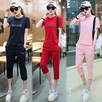 休闲运动服套装女春夏2018新款韩版时尚短袖t恤七分裤两件套