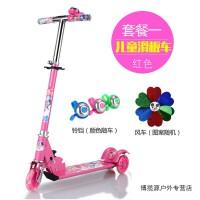 儿童三轮滑板车闪光轮带减震滑滑车3轮闪光2岁-6岁小孩玩具单脚车