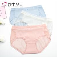 【可用30券】都市丽人内裤性感舒适时尚诱惑莫代尔女士三角裤BK18K02