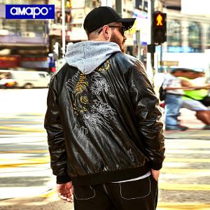 【限时抢购到手价:205元】AMAPO潮牌大码男装冬季加肥加大码宽松潮胖子嘻哈短款棉衣外套男