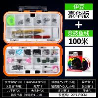 钓鱼配件盒鱼钩套装组合多功能小配件收纳盒迷你大号垂钓渔具用品