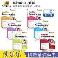 SAP Conquer Comprehension Workbook 1-6年级攻克阅读理解系列6册练习册套装 7-1