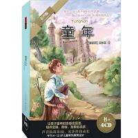 新华书店正版 儿童教育 大音 《童年》 1书+4CD