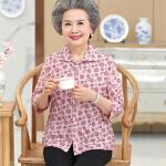 老太太夏装奶奶装长袖衬衫60-70岁妈妈七分袖上衣80老人衣服