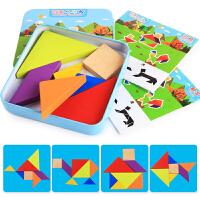 铁盒装 木质七巧板T字之谜木制3-5-6岁儿童早教益智智力拼图玩具