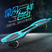 儿童二轮滑板车初学者摇摆活力板大童青少年两轮闪光滑板