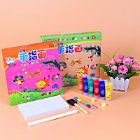 男孩宝宝早教益智儿童儿童手指画颜料可水洗套装宝宝涂鸦画画印泥画纸工具6色12色 6色手指画
