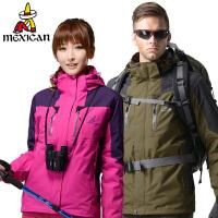 稻草人户外冲锋衣女三合一两件套冬季可拆卸西藏加绒加厚登山服