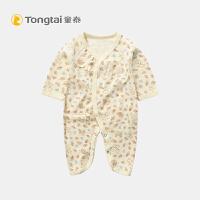 新款新生儿内衣连体衣男女宝宝0-6月连身衣哈衣爬服