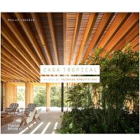 Casa Tropical热带家居 巴西建筑工作室Jacobsen Arquitetura