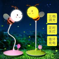 创意蜜蜂台灯USB充电触摸调光儿童床头灯LED卡通蜜蜂小夜灯送女生闺蜜 2