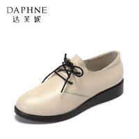 Daphne/达芙妮2017春夏新休闲舒适牛皮单鞋 简约圆头系带平底女鞋