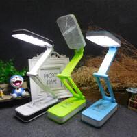 led充电台灯创意折叠相框学习灯大学生卧室宿舍小床头书桌灯阅读