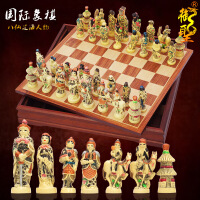 国际象棋套装 树脂大号小号 立体人物chess西洋棋