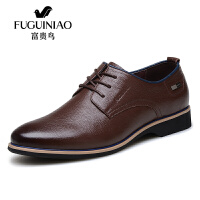 富贵鸟正装男鞋新款商务休闲鞋男尖头皮鞋A6038 棕色 39
