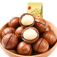 百草味夏威夷果奶油味200g坚果炒货干果特产零食批发包邮送开果器