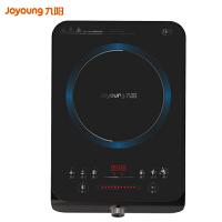 九阳(Joyoung)C22-LX1电磁炉电磁炉灶家用电池炉智能火锅加热灶2200W功率