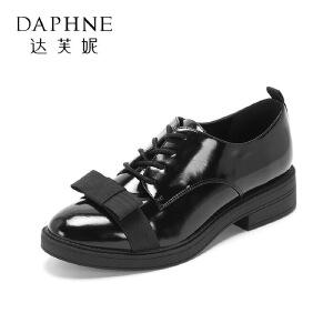 【9.20达芙妮超品2件2折】Daphne/达芙妮 春款蝴蝶结牛津女鞋 优雅尖头单鞋
