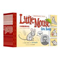 儿童英语听说绘本第1级(全8册)