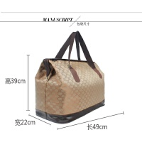 七夕礼物手提旅行包大容量防水可折叠行李包男旅行袋出差待产包女旅游包包 几何图案 大