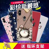 小米MIX3手机壳MI mix3保护套小米mix3手机套防摔硬壳男款女卡通壳潮滑盖手机壳