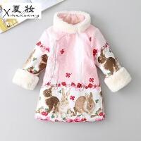 夏妆童装新年装秋冬装新款宝宝儿童女童中国风唐装拜年服旗袍裙