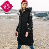 裂帛女装2017冬装新款毛领带帽过膝长款时尚白鸭绒羽绒服女