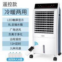 空调扇冷暖两用静音制冷器冷风机水冷风扇家用节能小型空调 灰白