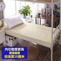 学生宿舍床垫子海绵垫加厚保暖记忆棉0.91.2m1米单人床上下铺床褥