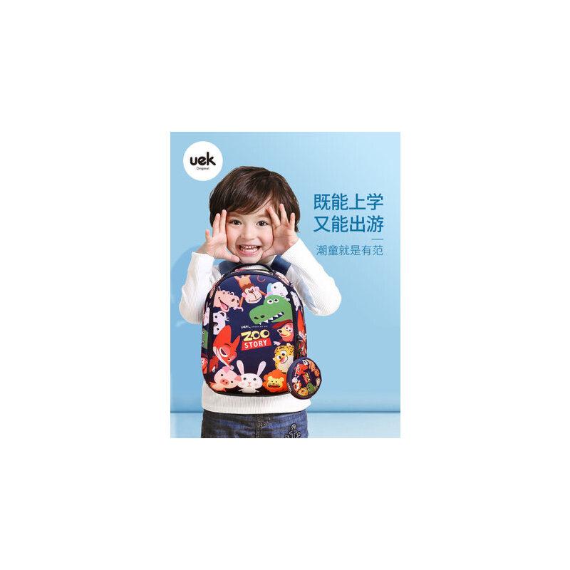 uek幼儿园书包男女孩宝宝1-3-6岁可爱小书包防走失双肩儿童背包 送小钱包 可搭配购买防走失带