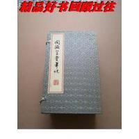 【二手旧书9成新】阅微草堂笔记(共8册)(16开线装 全一函八册)