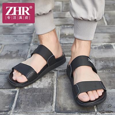 ZHR凉拖鞋男时尚个性平底沙滩鞋外穿防滑露趾真皮一字拖2018夏新品