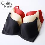 欧迪芬 一片式光面无痕文胸性感聚拢上托小胸水袋内衣女XA23541