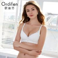 欧迪芬无钢圈文胸商场同款女士内衣蕾丝性感薄款聚拢上托胸罩OB8527