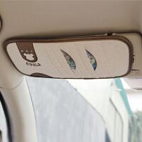 汽车CD夹遮阳板套 光盘包车上车用CD夹车载CD夹碟片夹包 车内饰品vcd夹