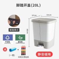 垃圾分类垃圾桶家用大号干湿分离厨房小型垃圾箱收纳筒创意脚踏式 白灰20L脚踏静音缓降
