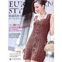 欧美风女士棒针毛衣(属于我的编织书) 张翠 辽宁科学技术出版社