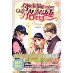 【新书店正版】兑换幸福的格蕾丝 林易南 海天出版社
