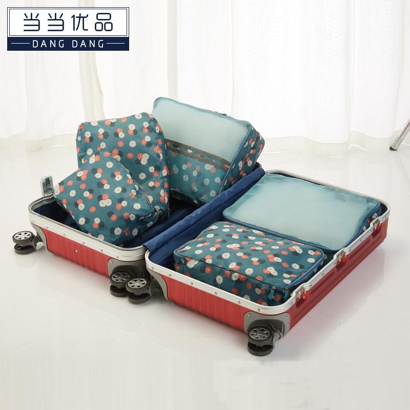 当当优品 旅行收纳整理袋 衣物整理袋 5件套 蓝色花朵