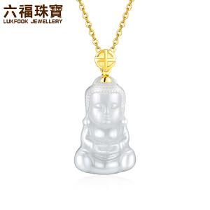 六福珠宝释迦牟尼佛黄金和田玉吊坠金镶玉玉坠定价HMA1N70078