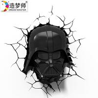 新华书店正版 造梦师80103 星球大战达斯维达面具3D装饰壁灯