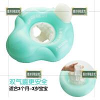 婴儿游泳圈儿童趴圈幼儿脖圈腋下浮圈宝宝可调节防侧翻0-1-2-3岁 蓝色座圈(0-3岁) 充气底